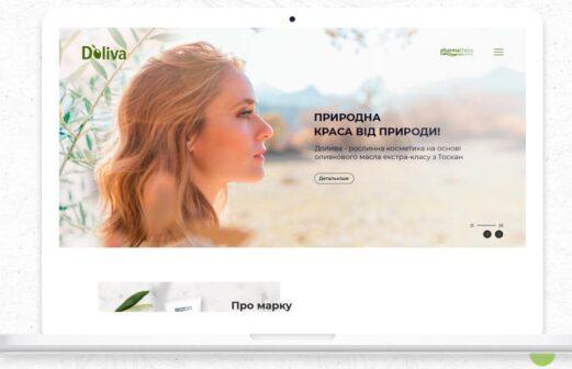 Оновлення інтернет магазину Doliva