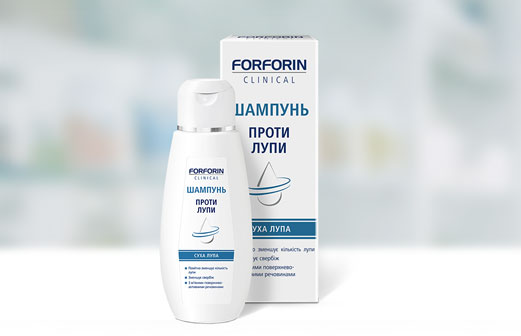 Forforin